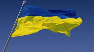 Inves Ukraine
